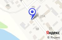 Схема проезда до компании ПТФ СТРОЙНЕФТЕСЕРВИС в Катайске