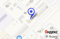 Схема проезда до компании САЛОН СОТОВЫХ ТЕЛЕФОНОВ ТАСКОМ-КУРГАН в Катайске