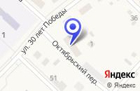 Схема проезда до компании ГП КУРГАНТЕХИНВЕНТАРИЗАЦИЯ в Катайске