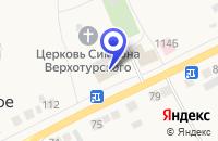 Схема проезда до компании МАГАЗИН РОДНИЧОК в Камышлове