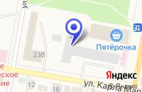 Схема проезда до компании ЖИЛИЩНО-КОММУНАЛЬНЫЙ ТРЕСТ СТРОЙКОМ в Камышлове