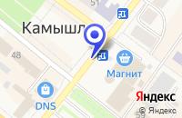 Схема проезда до компании ДОМ КУЛЬТУРЫ КВАШНИНСКИЙ в Камышлове