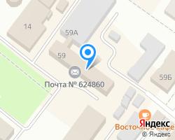 Схема местоположения почтового отделения 624856