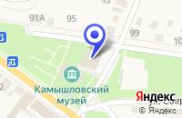 Схема проезда до компании ИСТОРИКО-КРАЕВЕДЧЕСКИЙ МУЗЕЙ в Камышлове