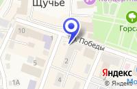 Схема проезда до компании 2Й КОРПУС ШКОЛЫ в Щучьем