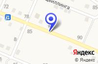 Схема проезда до компании УРЕНГОЙМОНТАЖПРОМСТРОЙ в Щучьем