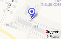 Схема проезда до компании ПО ЗАУРАЛЬСКИЙ КРЕКЕР в Щучьем