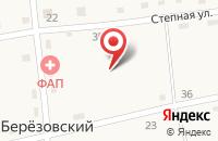 Схема проезда до компании Логитерра в Берёзовском