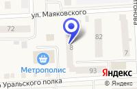 Схема проезда до компании ОПТОВО-РОЗНИЧНЫЙ МАГАЗИН МЕДСЕРВИС в Далматове