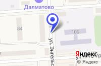 Схема проезда до компании РЕДАКЦИЯ ГАЗЕТЫ КУРТАМЫШСКАЯ НИВА в Далматове