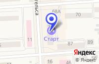 Схема проезда до компании АБОНЕНТСКАЯ СЛУЖБА В Г.ДАЛМАТОВО в Далматове