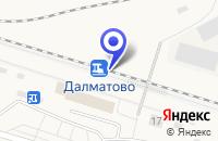 Схема проезда до компании ОО ОБЩЕСТВО ОХОТНИКОВ И РЫБОЛОВОВ в Далматове