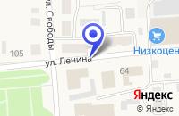 Схема проезда до компании ПАРИКМАХЕРСКАЯ ВИРТУАЛЬ в Далматове