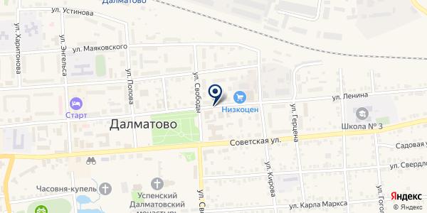 АЗС №18 на карте Далматове