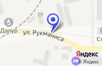 Схема проезда до компании ЖКХ ДОЛМАТОВСКИЕ СЕТИ в Далматове