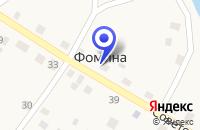 Схема проезда до компании ДЕТСКИЙ ДОМ ИРБИТСКИЙ Д.ФОМИНА (ФИЛИАЛ) в Ирбите