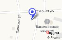 Схема проезда до компании ПРОДОВОЛЬСТВЕННЫЙ МАГАЗИН в Лебяжье