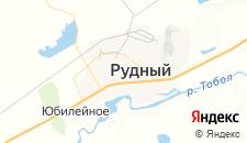 Гостиницы города Рудный на карте