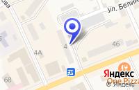 Схема проезда до компании АТЕЛЬЕ ПО ПОШИВУ ЖЕНСКОЙ ОДЕЖДЫ ГРАЦИЯ в Шумихе