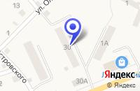 Схема проезда до компании ШАДРИНСКИЙ СТРОММ в Шумихе
