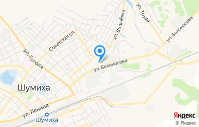 Местоположение на карте пункта техосмотра по адресу Курганская обл, г Шумиха, ул Белоносова, д 27