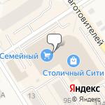 Магазин салютов Югорск- расположение пункта самовывоза