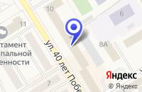 Схема проезда до компании ДЕТСКАЯ ШКОЛА ИСКУССТВ в Югорске