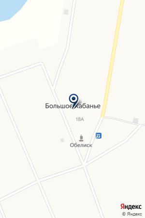 ФЕЛЬДШЕРСКИЙ АКУШЕРСКИЙ МЕДИЦИНСКИЙ ПУНКТ на карте Шадринска