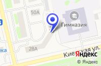 Схема проезда до компании ГИМНАЗИЯ в Советском