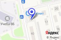 Схема проезда до компании МАГАЗИН ВЕТЕРАН в Советском