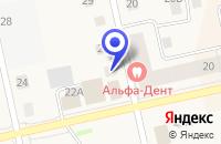 Схема проезда до компании МАГАЗИН ЛЮКС в Советском