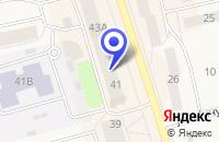 Схема проезда до компании КАФЕ ГАЛАКТИКА в Советском