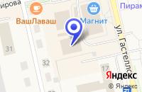 Схема проезда до компании БАНКОМАТ ХАНТЫ-МАНСИЙСКИЙ БАНК в Советском