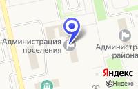 Схема проезда до компании УПРАВЛЕНИЕ ОБРАЗОВАНИЯ АДМИНИСТРАЦИИ МО СОВЕТСКИЙ РАЙОН в Советском