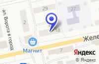 Схема проезда до компании МАГАЗИН ЛАГУНА в Советском