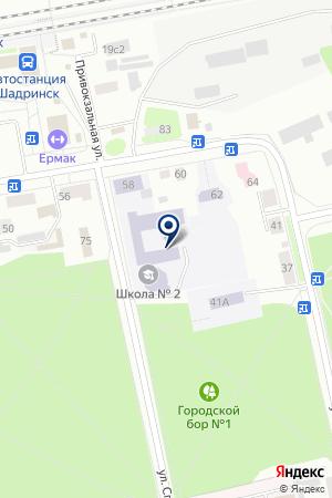 ОБРАЗОВАНИЕ ШАДР.Ф-Л МГОПУ ИМ. М.А.ШОЛОХОВА на карте Шадринска
