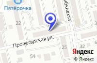 Схема проезда до компании АУДИТОРСКАЯ КОМПАНИЯ АУДИТ-ПРАКТИК в Шадринске
