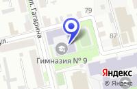 Схема проезда до компании ШАДРИНСКАЯ ГИМНАЗИЯ № 9 в Шадринске