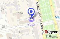 Схема проезда до компании ГОРОДСКОЙ ПАРК ГОРСАД в Шадринске