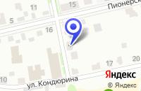 Схема проезда до компании МАГАЗИН СЕРВИСНЫЙ ЦЕНТР ЮМАК в Шадринске