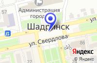 Схема проезда до компании ШАДРИНСКИЙ ТД в Шадринске