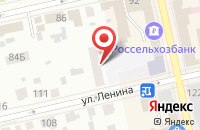 Схема проезда до компании Шадринский Курьер в Шадринске