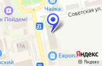 Схема проезда до компании АМК ИМПЕРИЯ в Шадринске