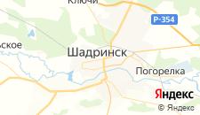 Отели города Шадринск на карте