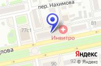 Схема проезда до компании ПРОМТОВАРНЫЙ МАГАЗИН КОНЕВА С.В. в Шадринске