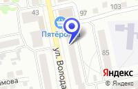 Схема проезда до компании ПРОМТОВАРНЫЙ МАГАЗИН ОРБИТА в Шадринске