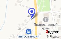 Схема проезда до компании АЗС РАЗВИТИЕ в Целинном