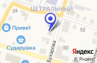 Схема проезда до компании ПРОДУКТЫ МАГАЗИН №6 в Целинном