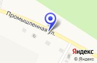Схема проезда до компании МОКРОУСОВСКОЕ ДРСП в Целинном