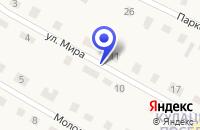Схема проезда до компании МАГАЗИН АВТОЗАПЧАСТЕЙ КАЛУГИН А.В. в Целинном